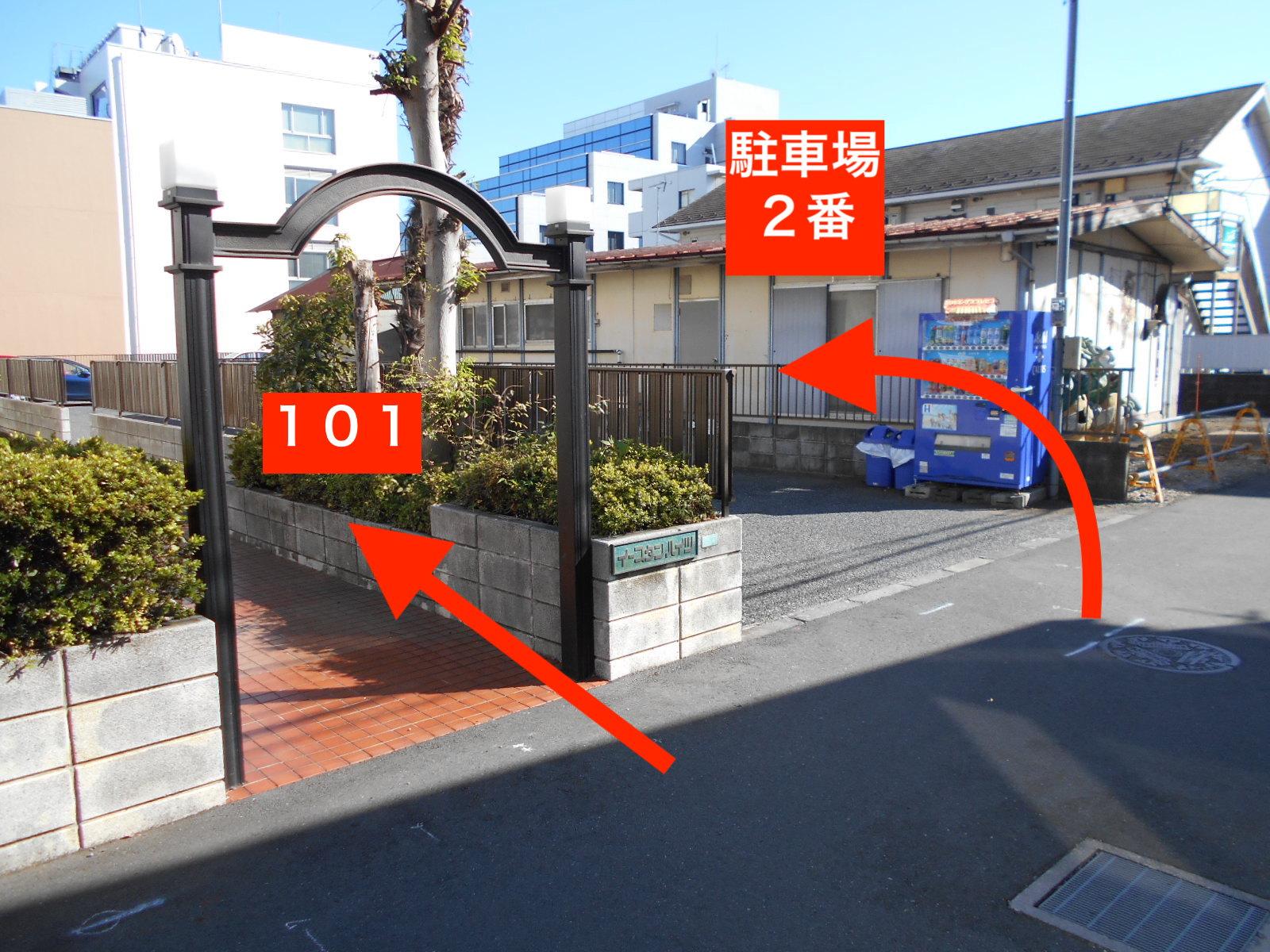 ⑧ようこそ子宝整体院 心和へ イースタンハイツ101です。 駐車場は向かいの2番となります。駐輪場も敷地内にございます。